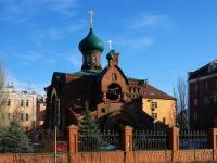 neighbour house: st. Ostrovsky, house 81. church Иконы Божией Матери Казанская старообрядческая