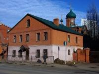 соседний дом: ул. Островского, дом 83. магазин Церковная лавка