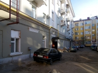 喀山市, Ostrovsky st, 房屋 88. 公寓楼