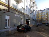 Kazan, Ostrovsky st, house 88. Apartment house