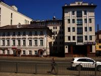 """Казань, улица Островского, дом 35А. офисное здание """"OSTROVSKY"""""""
