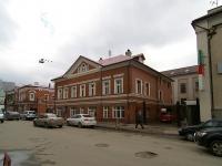Kazan, st Ostrovsky. building under reconstruction