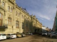 Казань, банк Банк Аверс, ООО, улица Мусы Джалиля, дом 3