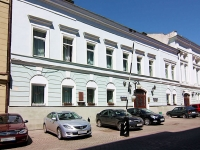 Kazan, Musa Dzhalil st, house 7. Civil Registry Office