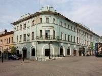 Kazan, Musa Dzhalil st, house 9. multi-purpose building