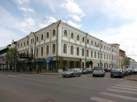 Kazan, st Musa Dzhalil, house 20. university