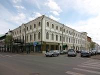 Kazan, university Казанский федеральный университет, Musa Dzhalil st, house 20