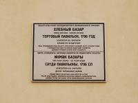 Казань, улица Мусы Джалиля, дом 12. магазин
