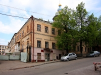 Kazan, Musa Dzhalil st, house 21/19. multi-purpose building