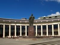 喀山市, 大学 Казанский федеральный университет (КФУ), Tatarstan st, 房屋 2
