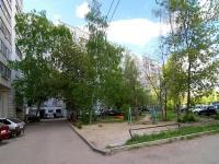 Казань, улица Татарстан, дом 7. многоквартирный дом