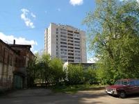 Казань, улица Татарстан, дом 11. многоквартирный дом