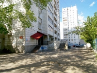 Kazan, Tatarstan st, house 11. Apartment house