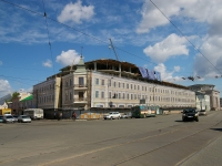 Kazan, Tatarstan st, house 14. building under reconstruction