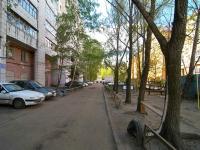 Казань, улица Татарстан, дом 18. многоквартирный дом