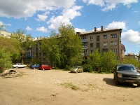 neighbour house: st. Tatarstan, house 43. Apartment house
