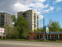 neighbour house: st. Tatarstan, house 45. Apartment house