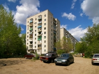 Kazan, Tatarstan st, house 45. Apartment house
