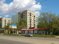 neighbour house: st. Tatarstan, house 47. Apartment house