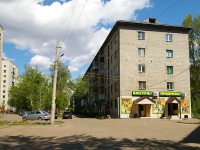 neighbour house: st. Tatarstan, house 49. Apartment house