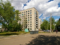 neighbour house: st. Tatarstan, house 51. Apartment house
