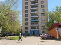 Kazan, Tatarstan st, house 51. Apartment house