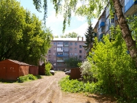 Казань, улица Татарстан, дом 54. многоквартирный дом