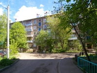 neighbour house: st. Tatarstan, house 56. Apartment house