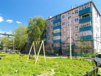 neighbour house: st. Tatarstan, house 60. Apartment house