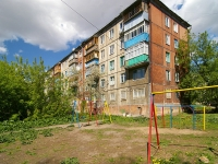 neighbour house: st. Tatarstan, house 66. Apartment house