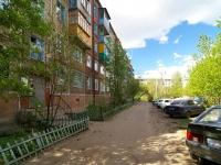 Kazan, Tatarstan st, house 66. Apartment house