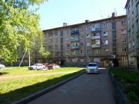 Kazan, Tatarstan st, house 72. Apartment house