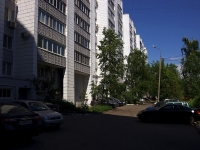 Kazan, Tatarstan st, house 7. Apartment house