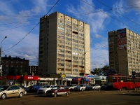 neighbour house: st. Tatarstan, house 9. Apartment house