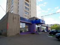 喀山市, Tatarstan st, 房屋 9. 公寓楼