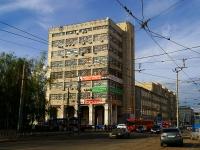 Казань, улица Татарстан, дом 20. офисное здание