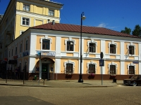 Kazan, Tatarstan st, house 5. office building