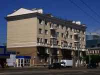 neighbour house: st. Tatarstan, house 16. Apartment house