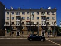 喀山市, Tatarstan st, 房屋 16. 公寓楼