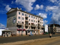 Kazan, Tatarstan st, house 16. Apartment house