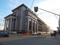 Kazan, university Казанский федеральный университет (КФУ), Tatarstan st, house 2