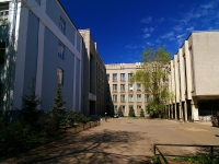 Казань, школа №80, улица Татарстан, дом 40
