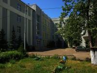 喀山市, 学校 №80, Tatarstan st, 房屋 40