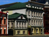 neighbour house: st. Tatarstan, house 8. office building
