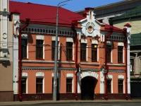 neighbour house: st. Tatarstan. vacant building