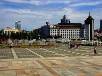 neighbour house: st. Tatarstan. square у театра им. Г. Камала