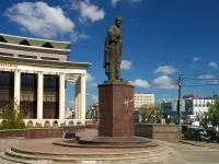 соседний дом: ул. Татарстан. памятник С. Сайдашеву