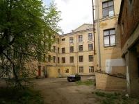 喀山市, 学校 №1, Levo-Bulachnaya st, 房屋 14А