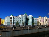 Kazan, law-enforcement authorities Управление вневедомственной охраны при УВД РТ , Levo-Bulachnaya st, house 20