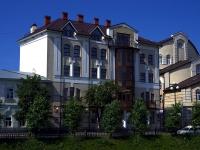 Казань, улица Лево-Булачная, дом 32. банк